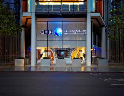 Abu Dhabi Bank provides financing for London PBSA